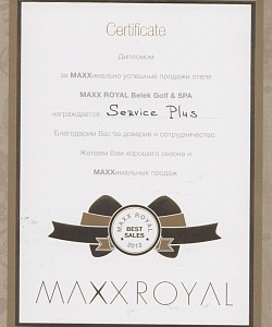 Диплом от отеля MAXX ROYAL