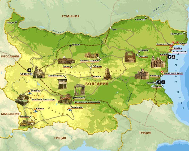 Bolgariya Respublika Bolgariya